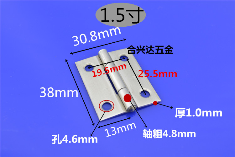 1.5 inch /38mm3A authentic 304 stainless steel crafts, gift jewelry boxes, bags, small hinges, door hinge