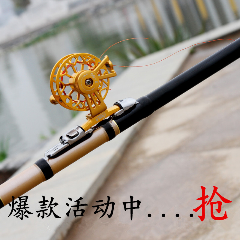 The positioning rod rod does not cut the line before the rod of ultra light ultra hard disk pole positioning car three special offer a carbon rod