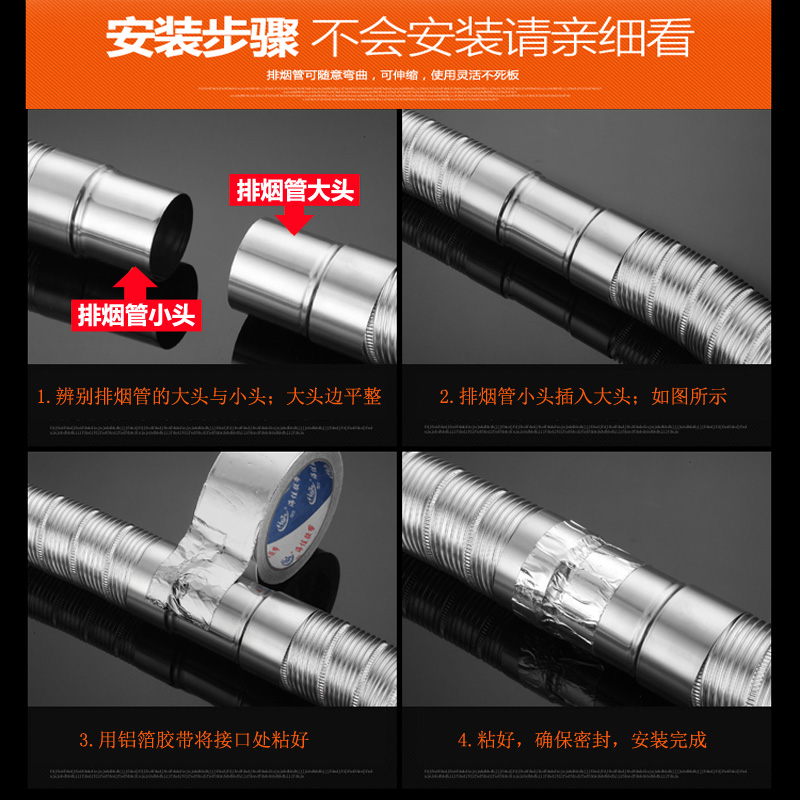 Gas water heater stainless steel aluminum foil exhaust pipe diameter 6cm aluminum alloy strong exhaust flexible hose exhaust pipe