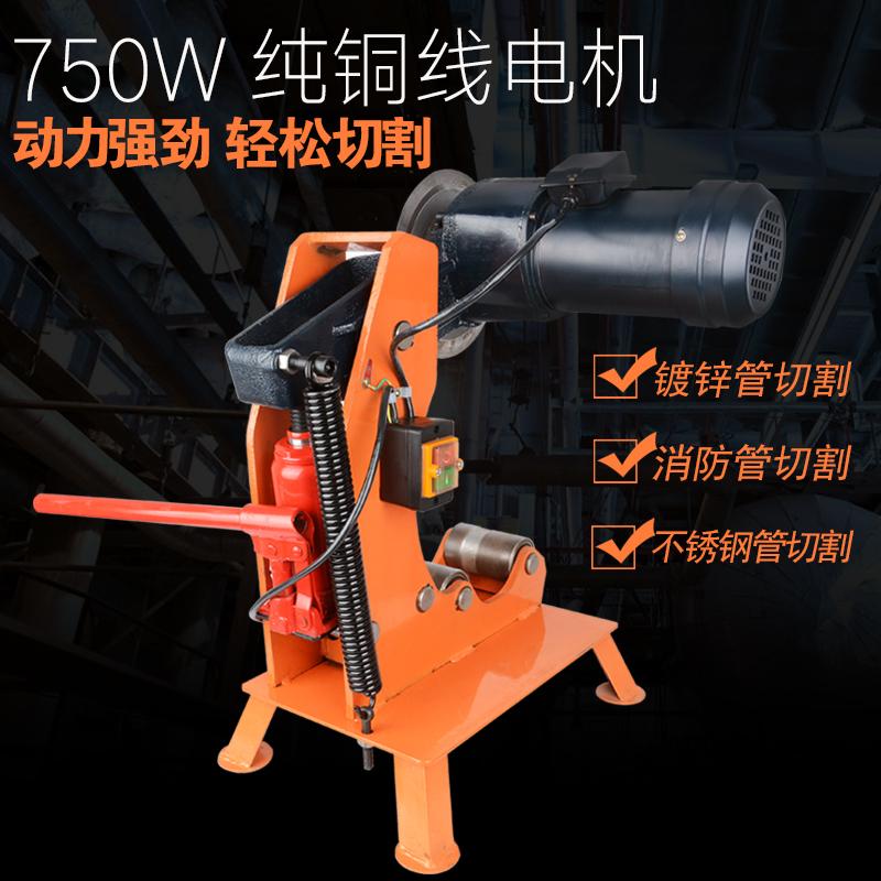 219 - Maschine keine pannen feuerwehr verzinktem Rohr Elektro - hydraulische Rohr - Maschine - Maschine - Maschine - schnitt