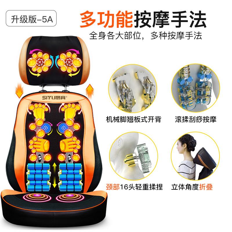 El masajeador de cuello de la cintura de los cojines de silla de masajes de cuerpo entero multifuncional colchón piernas espalda amasar manta