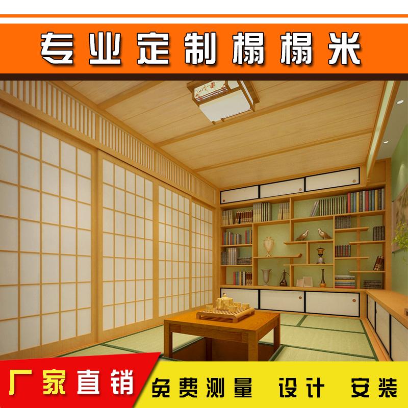 Beijing tatami overall custom oak pine bedroom bed European Japanese whole wardrobe wood floor balcony