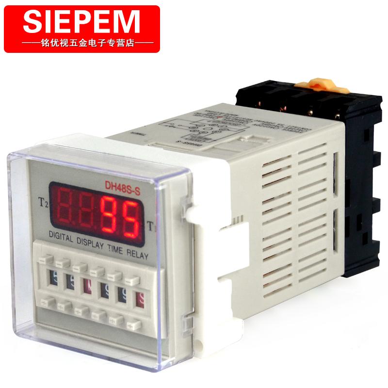 DH48S-S vòng kiểm soát thời gian tiếp sức 380V220V24V12V chu kỳ thời gian tiếp sức
