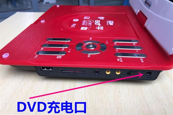 2588FFL-178D2188C2188W DVD portátil carregador adaptador de alimentação externa 9-12V