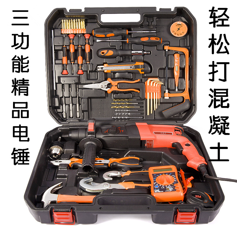 Tool set, household multifunctional screwdriver, hardware combination, electric impact drill tool box