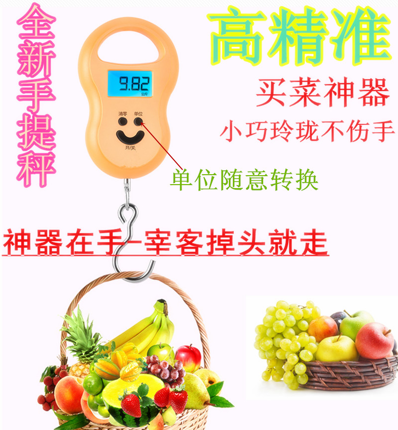 The new mini weighing electronic weighing portable electronic scale 50kg portable high precision express called small scale spring scale