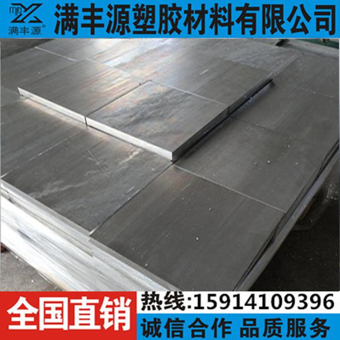 6061t6 in Foglio di Alluminio in Lega di Alluminio, Alluminio piatto di Film di Fila al BAR di un blocco di Alluminio Puro Alluminio 7075 1060 45