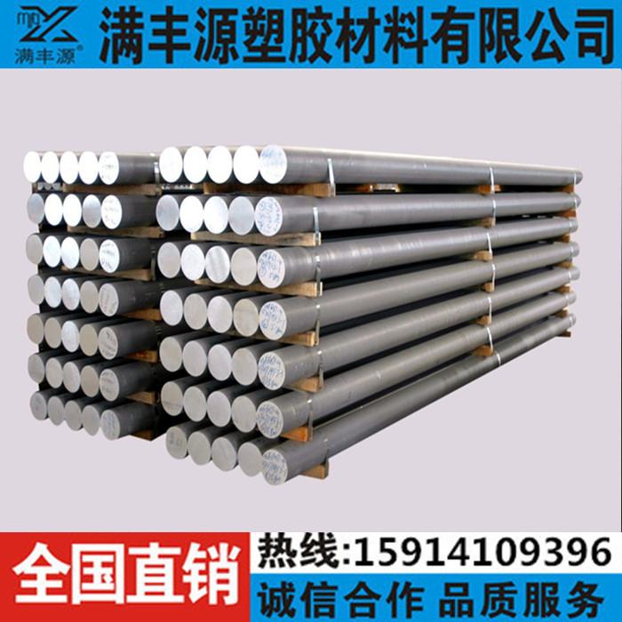 6061t6 il Braccio di Alluminio 7075t6 super aerea di spessore di Alluminio in Lega di Alluminio, Alluminio piatto solido blocco di Alluminio Barre Zero (68