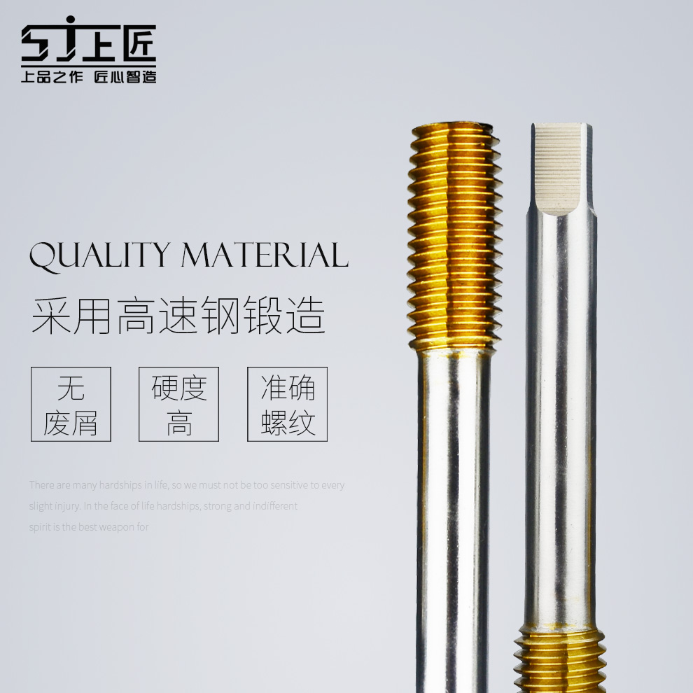On a chipless extrusion screw tap Ti