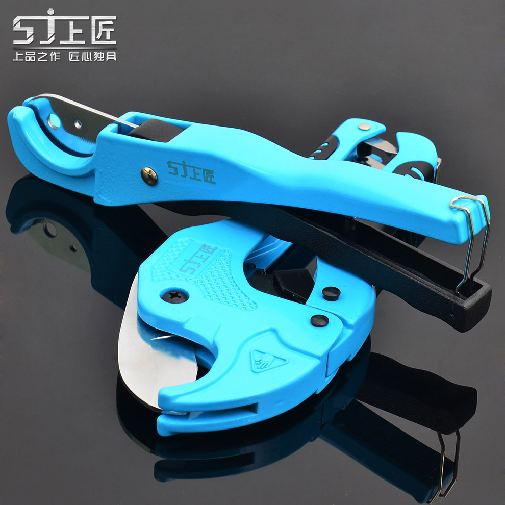 PPR rápido, proyectar la PPR tubo tubo de plástico de agua tijeras cortando la línea de tubería de PVC de tijeras de cuchilla tijeras
