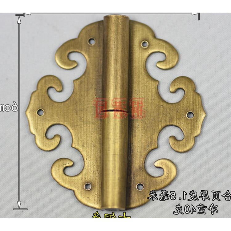 Retro - Messing ein Kupfer - 6 cm, der chinesischen antike Möbel, Kupfer - scharnier spitzen aus Kupfer holzkiste scharnier
