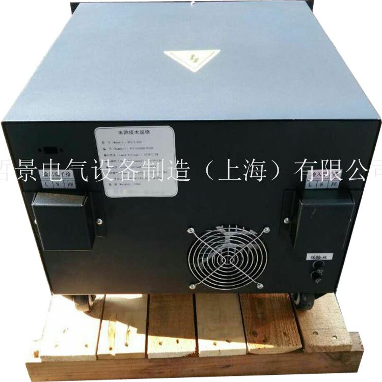 Fonte de alimentação de fase única VVVF EPS. 110V120V50HZ variável variável de 60 Hz de frequência ajustável