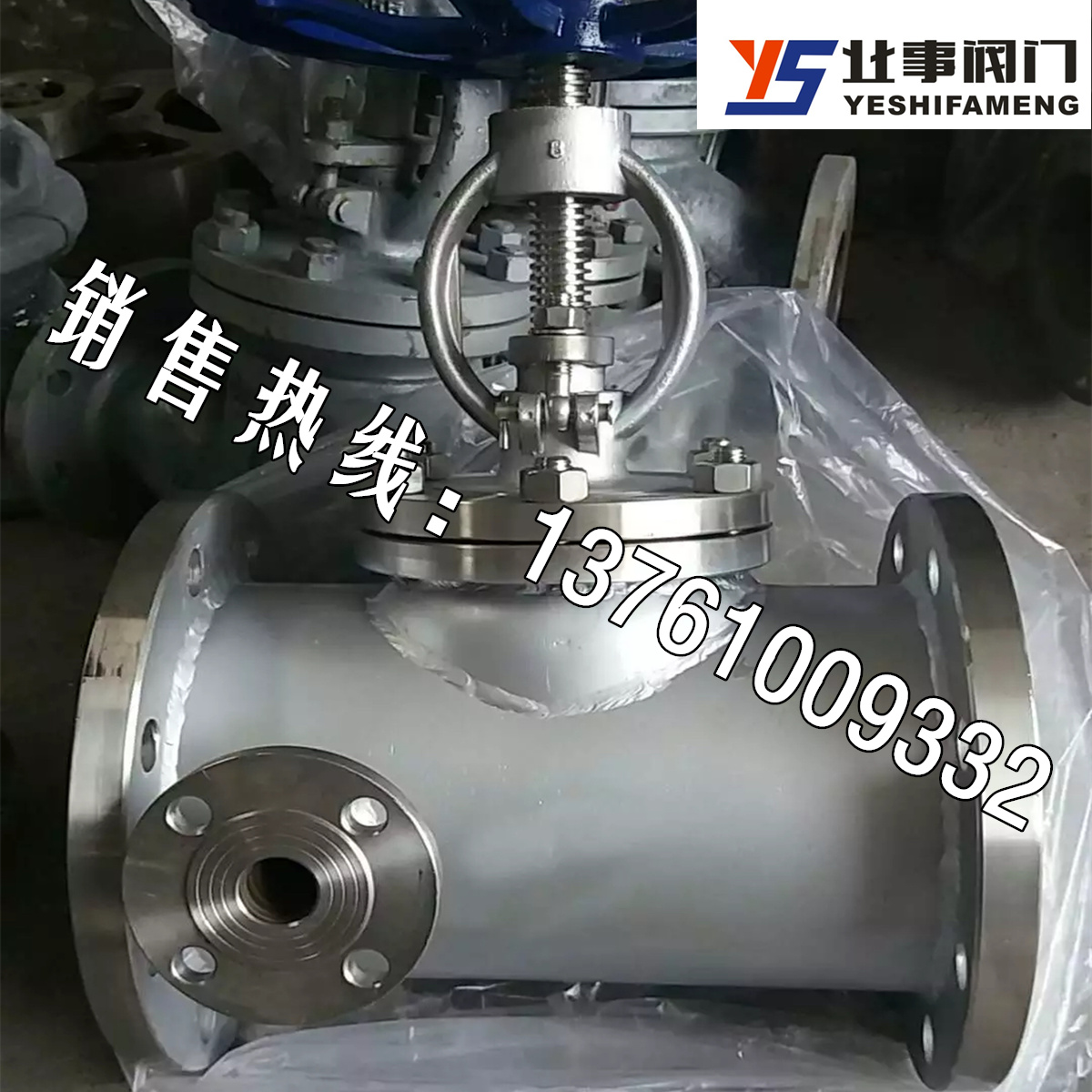 BZ41W-16P/25P chemical nitric acid corrosion resistant 304/316 stainless steel jacket insulation flange gate valve DN32