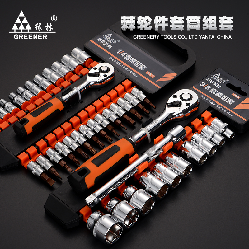 Auto sleeve ratchet wrench set, machine repair, steam protection tool special combination set of automobile hardware toolbox