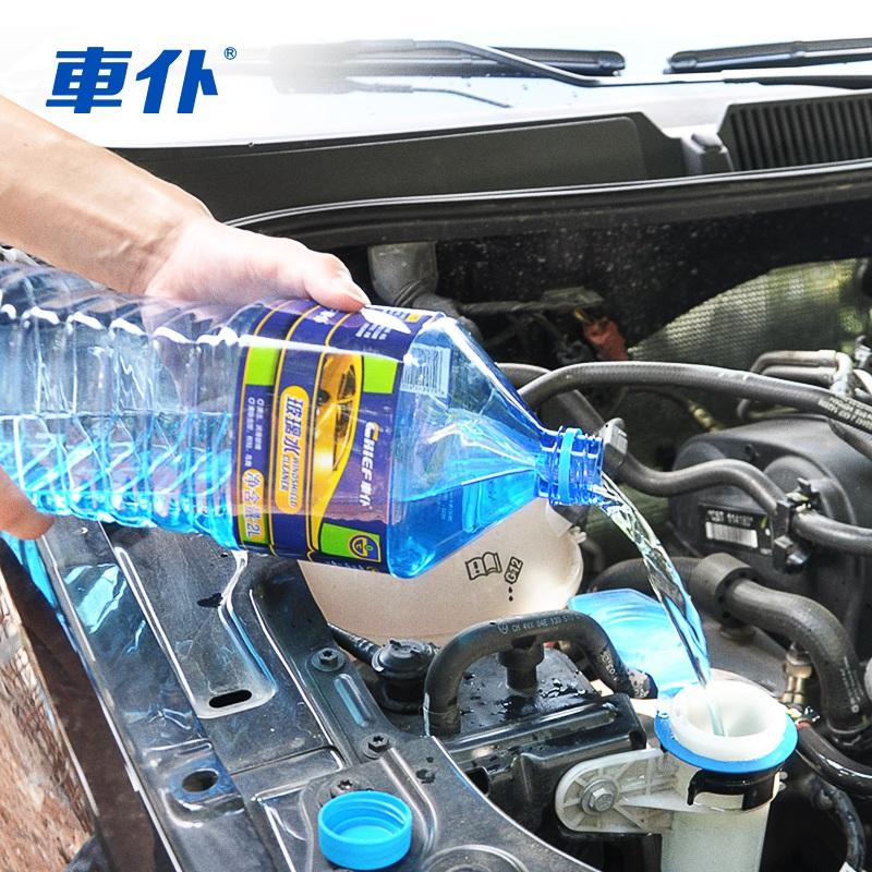 автомобильный антифриз 2L установки главного средства по уходу за стакан воды Стеклоочистители хорошо автомобилей с Стеклоочистители вода чище Стеклоомыватель помимо нефтяной пленки