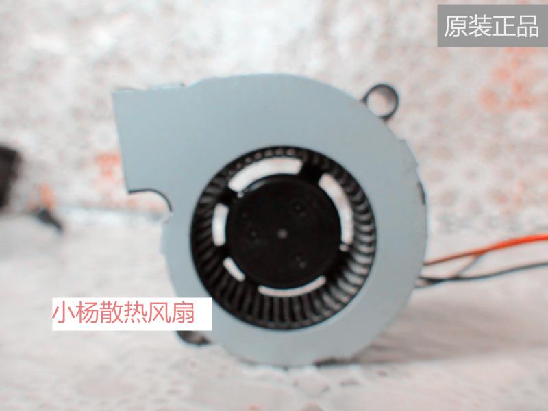 nový 4.5CM12V0.12A4520 NMBBM4520-04W-B394.5 cm ventilátorů chlazení