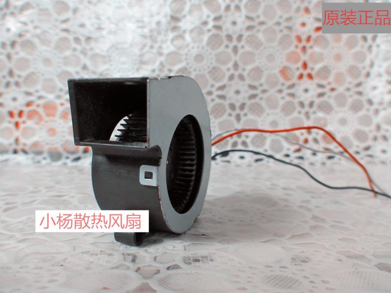 Nouveau NMBBM4520-04W-B394.5 cm d'un ventilateur de refroidissement 4.5CM12V0.12A4520