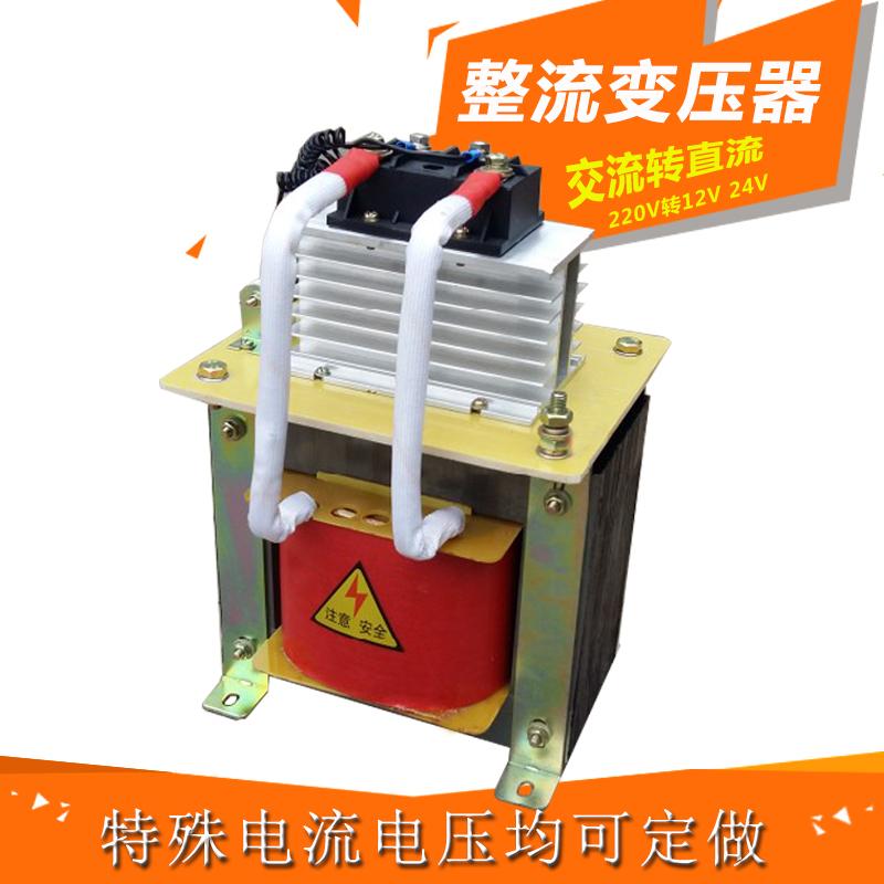 двигател за поправяне на контрол на трансформатор 700W220V ac - dc 110х