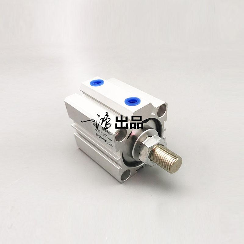 SDA63 × 5 - B * 40X10 / 15 / 20 / 25 / 30 / 40 / 50 / 75 / 100 dent externe du cylindre SDA-B mince