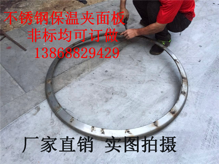 304 stainless steel insulation panel / non-standard head tank with 316L iron / carbon steel insulation jacket panel