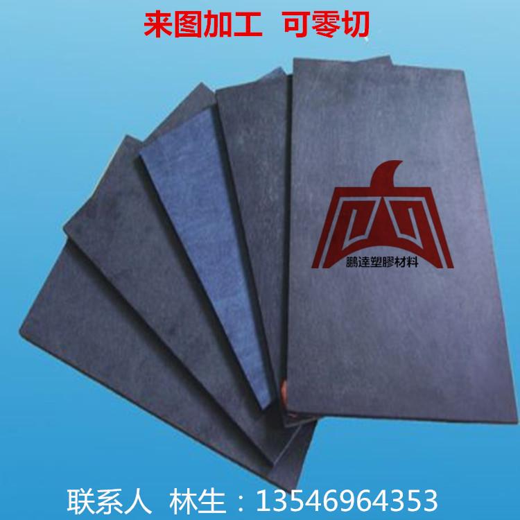 černý list z uhlíkových vláken ze syntetického kamene list die tepelné štíty odolnosti proti vysoké teplotě ze syntetického kamene