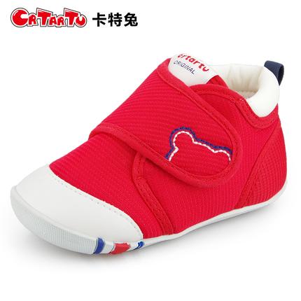 卡特兔童鞋宝宝鞋子女1-3岁春秋婴儿学步鞋软底男宝宝机能鞋布鞋
