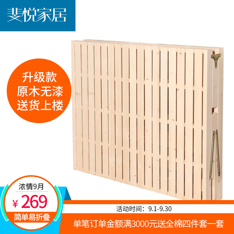 Folding bed, single board bed, lazy bed, lunch bed width 8090, solid wood 1 meters, 1.2 meter nap rental room bed
