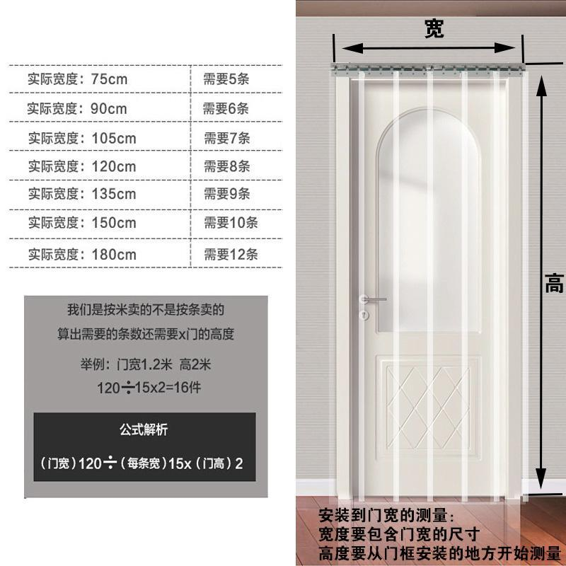 Soft door curtain, plastic PVC transparent door curtain, wind and dust partition, cold storage, heat insulation, insulation, air conditioning curtain