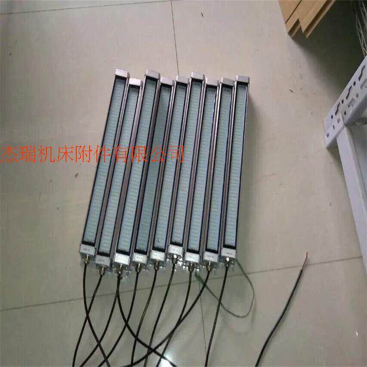 El Centro de transformación y la Lámpara LED lámpara lámpara lámpara 24V220VCNCled máquina herramienta de trabajo