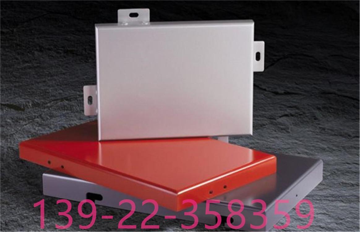 алюминиевый завод прямой цветной фторуглерода алюминиевая пластина типа гофрированного листового алюминия с кулаками