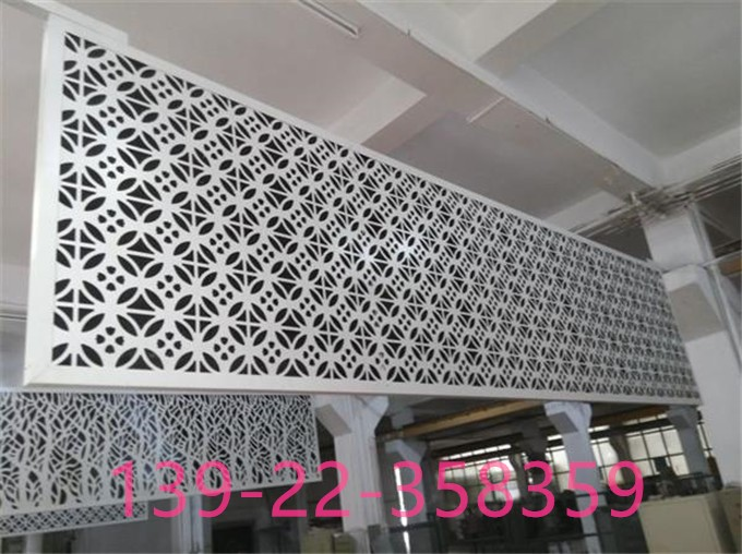 Wall carved hollow aluminum single plate aluminum aluminum curtain wall window shape aluminum single plate aluminum punching