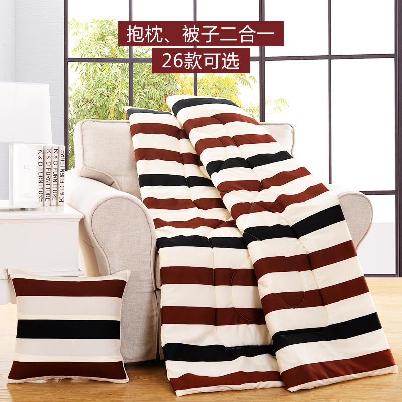 抱き枕掛け布団両用される多機能オフィス車載クッション昼寝枕ソファクッション自動車エアコン