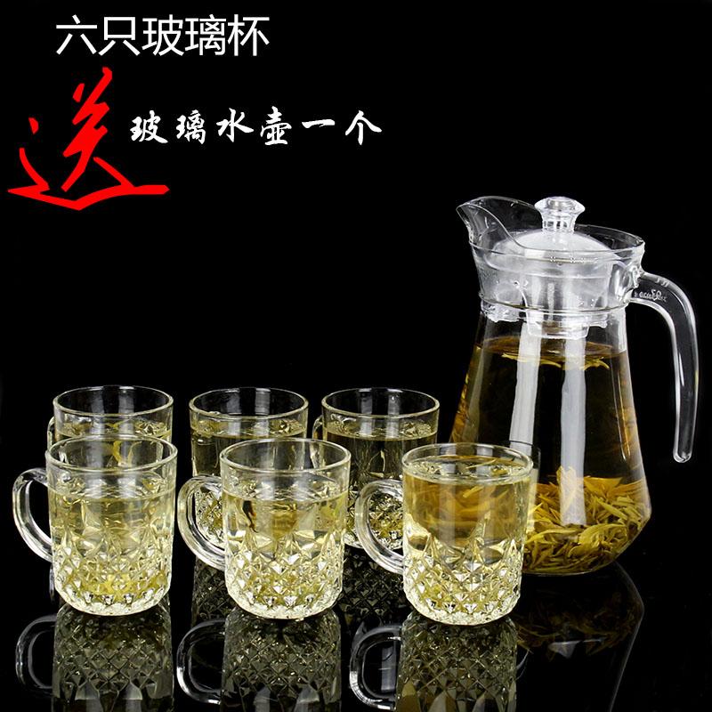 家用玻璃杯子套装冷水壶耐热大容量茶壶饮料杯喝水杯凉茶杯果汁壶
