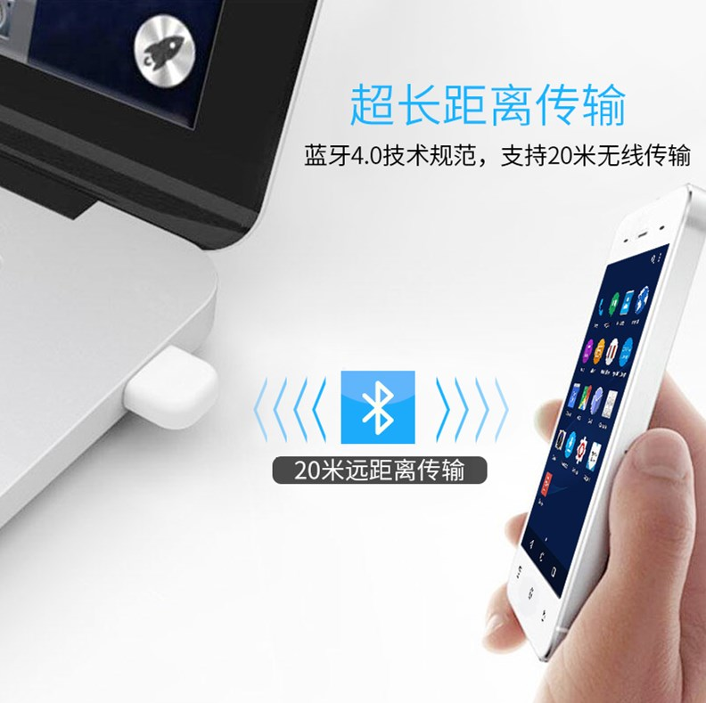 Laptop Bluetooth adapter configurator mobile phone USB plug and play long distance transmission