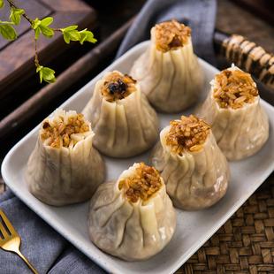 香菇猪肉糯米烧麦