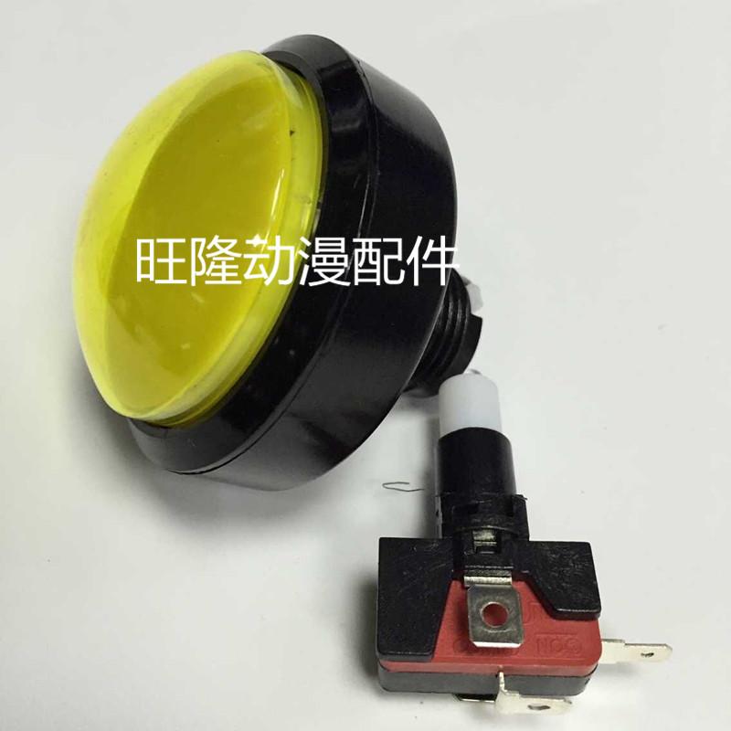 tipa s svetilko DJ60 razvijalo gumb 60mm gumb, gumb za nastavitev 60 konveksni posebni ključ za velike igre