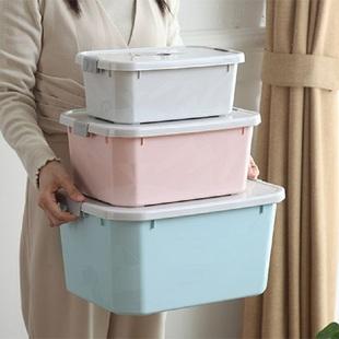居家日用收纳箱塑料收纳盒大号小号杂物收纳