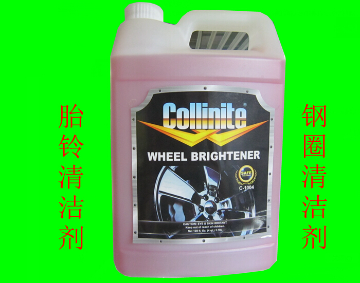 Automobile wheel tyre ring rust cleaning agent cleaning agent ring strong detergent Aluminum Alloy curing agent