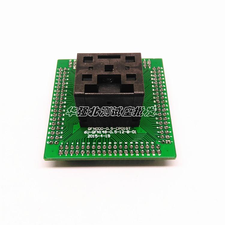QFN48-0.5 bruciare il Chip ic Test Sede Sede SEDE - schegge di programmazione