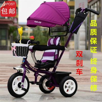 淘正品儿童三轮车宝宝脚踏车1-3-5岁婴儿推车儿童自行车遮阳童车
