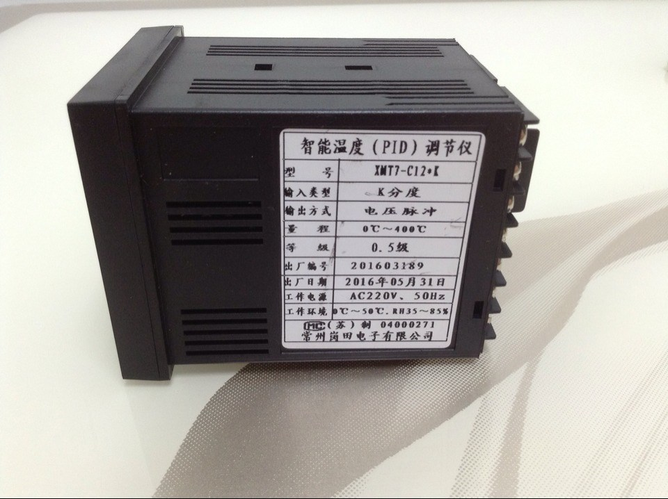 Changzhou Tian Tian electronic instrument temperature control instrument XMT7-C12*K intelligent PID regulator XMT7000