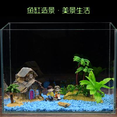 迷你小鱼缸装饰造景套餐石子底砂假山仿真水草陶瓷摆件水族装饰物