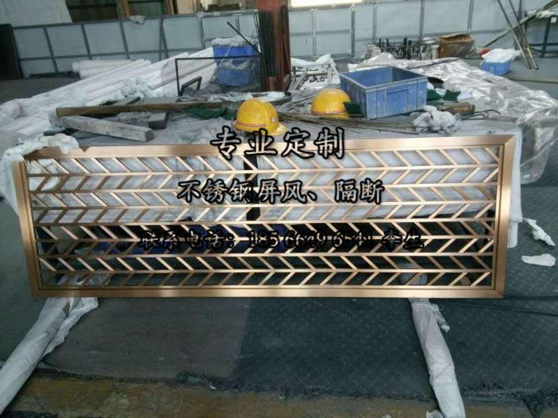 La nueva partición de acero inoxidable de sala moderno Hotel Club KTV Metal tallado doblar acero inoxidable pantalla personalizado