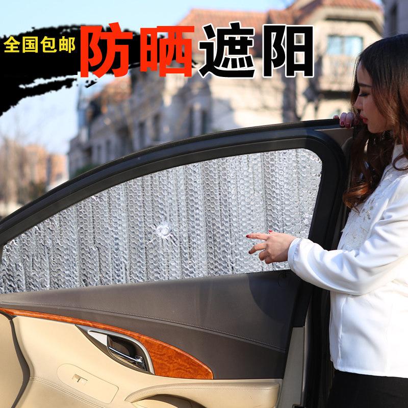 IL pannello solare dell'Sole finestre Chuck tipo un Foglio di Alluminio di Cortina di Isolamento termico di Isolamento termico di Veicoli speciali 308307 Speciale