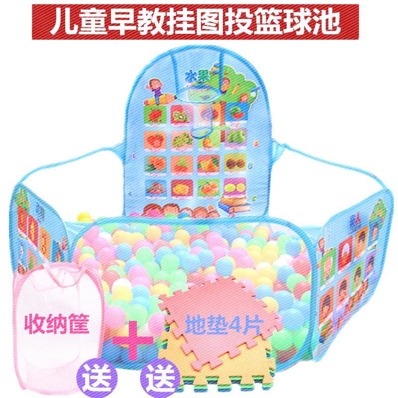 почта пакет стрельба складные морской бассейн игрушки ребенок игры мяч бассейна ограждения детей дом ткань палатки Бобо мяч