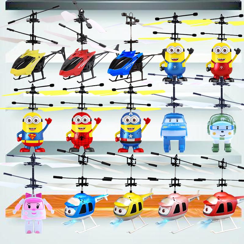 Telecomando giocattolo a sospensione intelligente per elicotteri di aeromobili di piccolo velivolo giallo a forma di velivolo