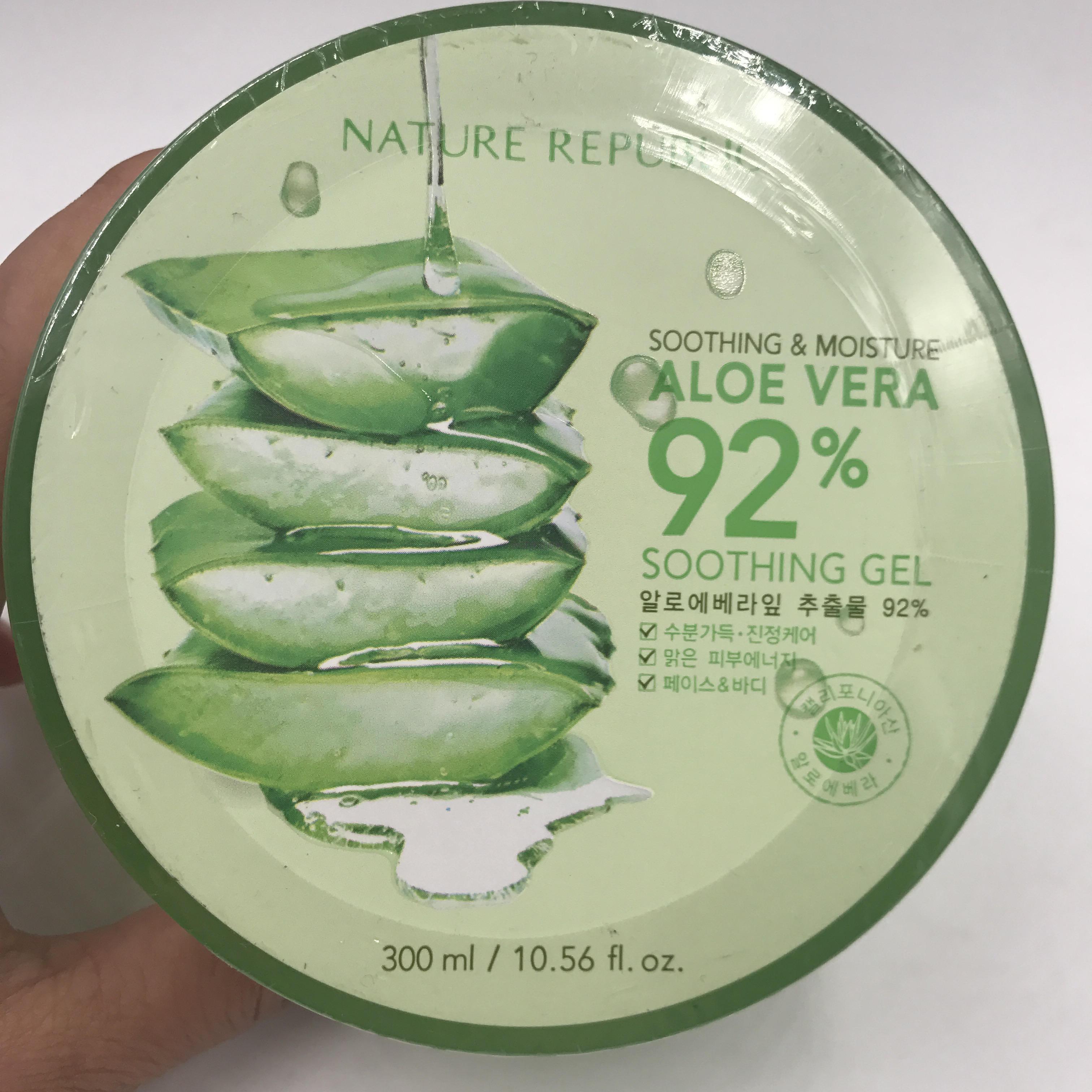 aloe vera i hongkong om sydkorea naturliga vattenhalt mask 300 ml.