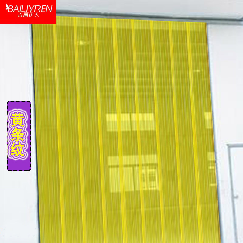 Air door curtain, transparent soft glass door curtain, partition door curtain, winter thermal insulation curtain, PVC plastic soft door curtain