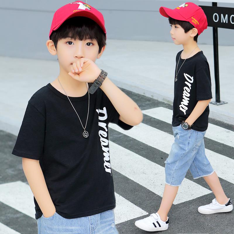 童装男童夏装新款套装小男孩夏季儿童中大童T恤学生童装潮童上衣