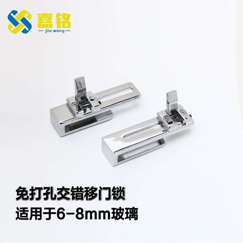 The bathroom door lock door glass shower room without the hole of the lock screen partition door door sliding door lock free opening